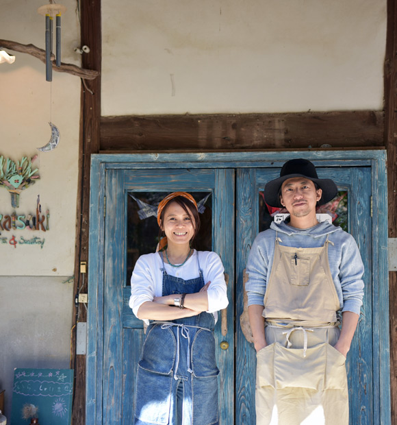 Akatsuki staff